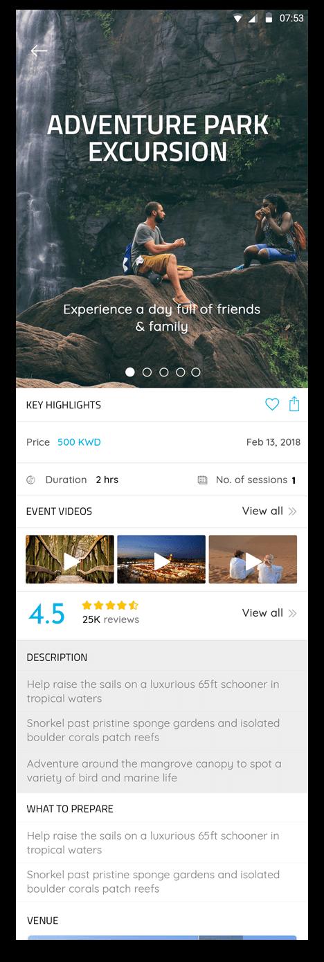 event-details-screen